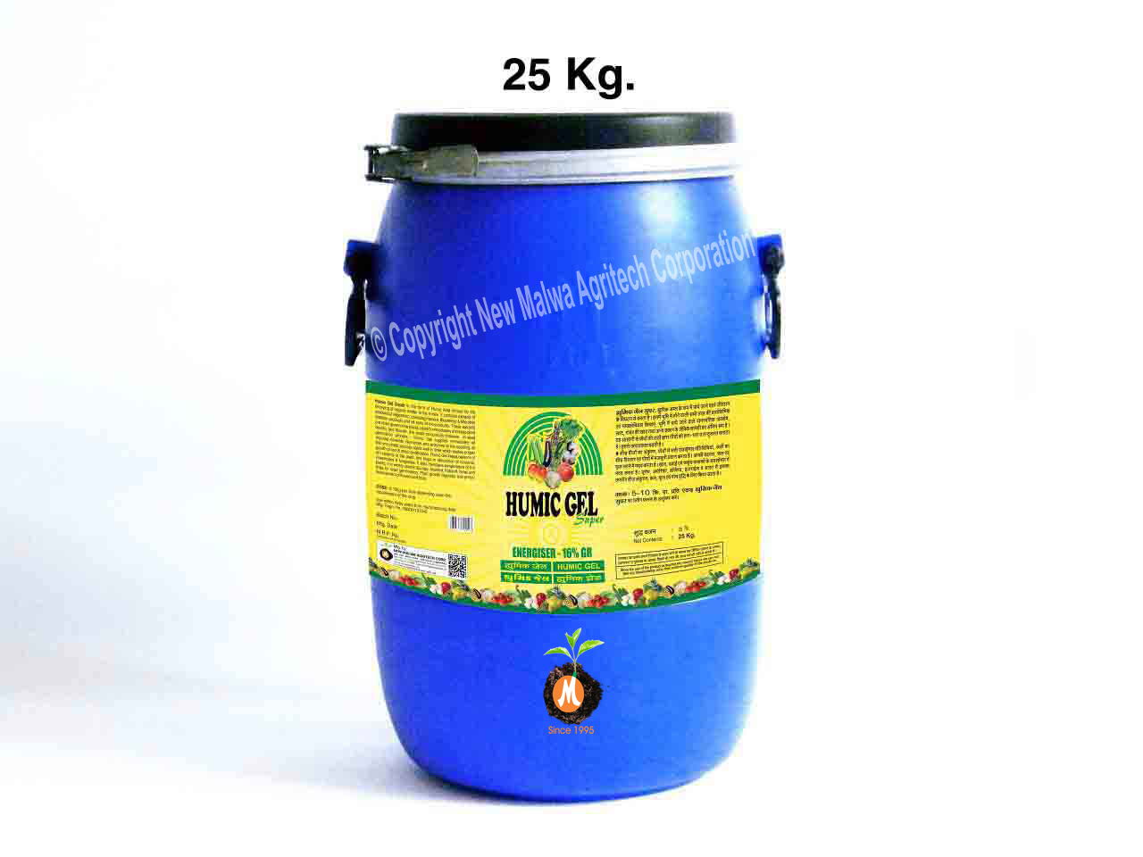 Humic Gel Granules Humic Acid in 25 kg. for vegetables & crops