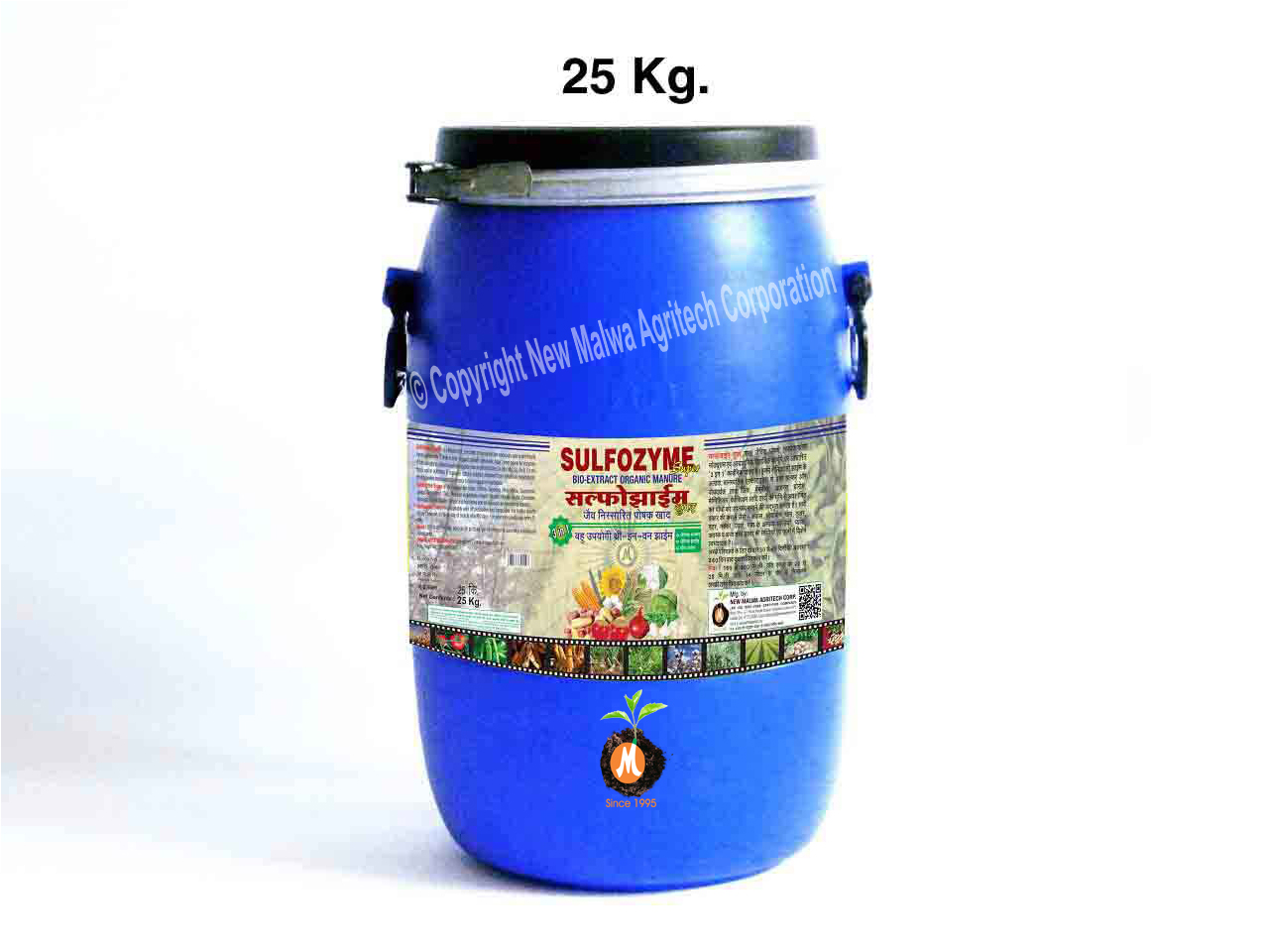 Zyme Granules in 25 kg. Drum for plants, crops and vegetables